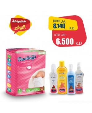 Darlings Bundle 8