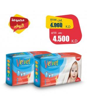 Velvet Bundle 5