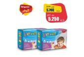 Velvet Bundle 8
