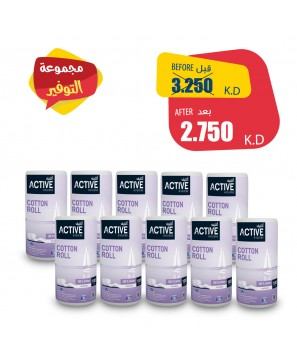 Active Cotton Roll 100g