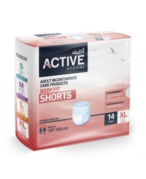 Active Short X-Large 147 - 168 cm